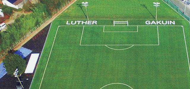 ルーテル学院高等学校